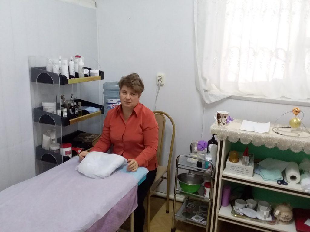 Кабинет массажа и ароматерапии